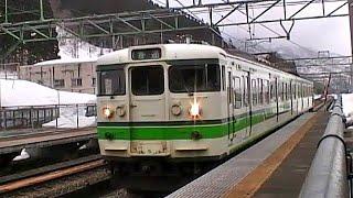 JR上越線115系S3編成普通水上行き 土樽駅入線