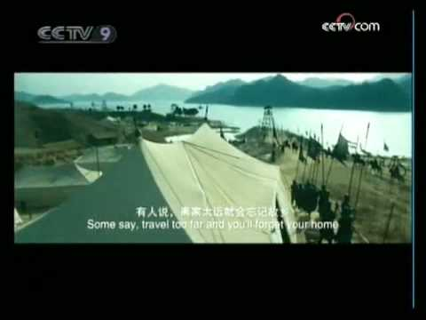 Vitas Epic tele of MULAN CCTV9 TV reporting