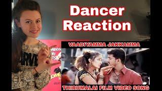 Dancer Reaction for Vijay song   Vaadiyamma Jakkamma