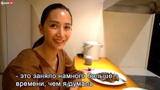 Пригласил японку Маки приготовить русские блины. Вечером на кухне