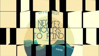 Uppercut - Never Yours To Find feat Simon Romano (Original Mix)