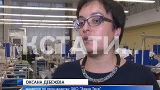Нижегородские предприятия получат федеральную поддержку для выхода на экспортные рынки