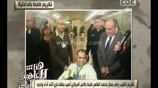 هنا العاصمة | النقيب رامي جمال: أطلقنا الغاز لفض اعتصام رابعة فردوا علينا بالخرطوش والنيران