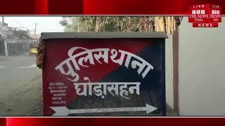 Bihar अपराधियों ने दो लोगो को मारकर की हत्या घोड़ासहन प्रखंड कार्यालय परिसर में घटी घटना