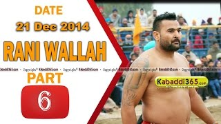Rani Wallah (Taran Taran) Kabaddi Tournament 21 Dec 2014 Part 6 by Kabaddi365.com