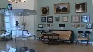 Музей Ивана Сергеевича Тургенева