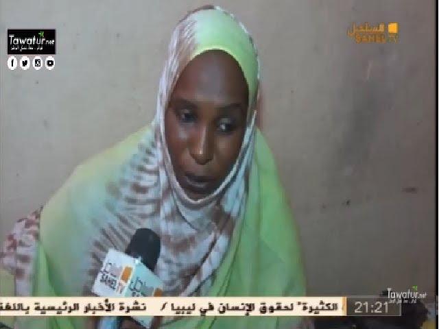 عيشة صانعة الشاي.. قصة نجاح تدعو الموريتانيات لنبذ الاتكالية  -  قناة الساحل