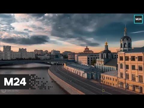 Победим коронавирус вместе. Оставайся дома - Москва 24