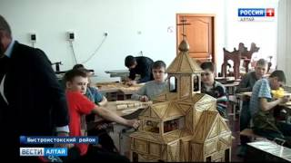 В Быстроистокской школе ученики на уроках технологии создают произведения искусства