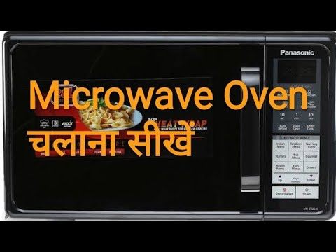 microwavect254bfdg demo of microwave ovens convection new panasonic ct254bfdg