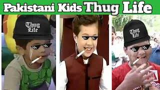 Pakistani Kids Thug Life Compilation || 2020 || Like A Boss Desi kids Thug Life || Thugs Characters