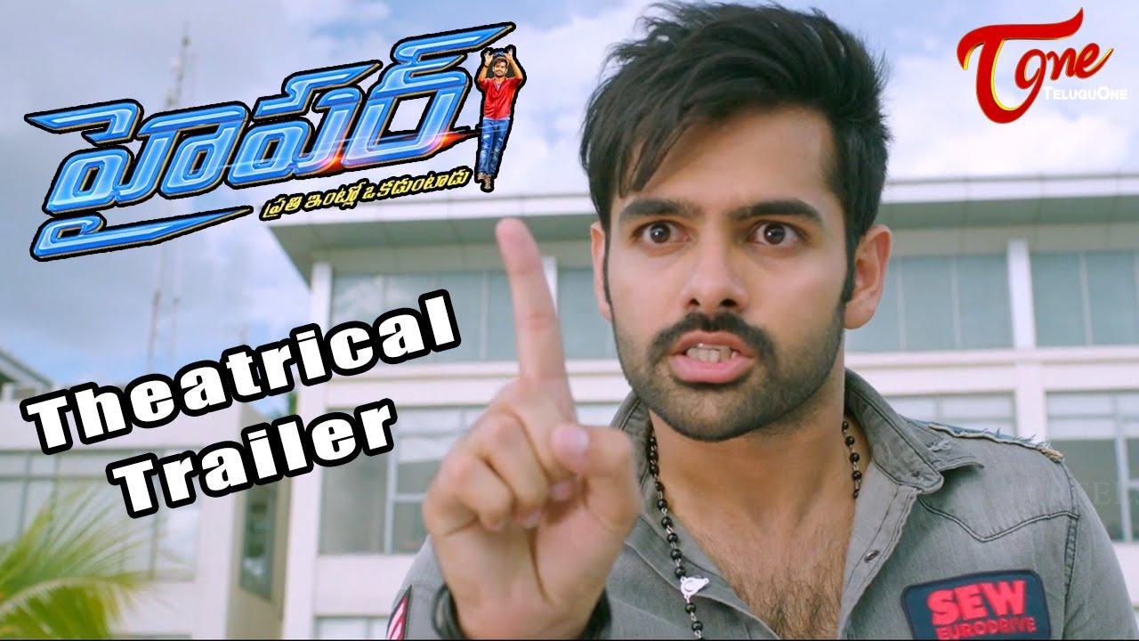 Download Hyper Movie Theatrical Trailer || Ram, Raashi Khanna || #Hyper