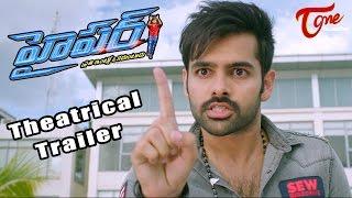 Hyper Movie Theatrical Trailer    Ram, Raashi Khanna    #Hyper