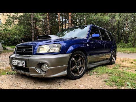 Лучший Кроссовер на 300 сил Subaru Forester SG5