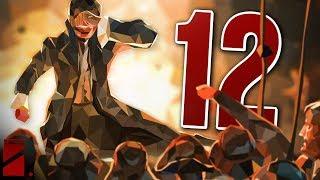 O GURWE :| | We. the Revolution [#12]