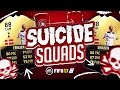 THE BEST STRIKER ON THE GAME!? 88 IF ERIKSEN SUICIDE SQUADS VS CAPGUNTOM! - FIFA 17 ULTIMATE TEAM