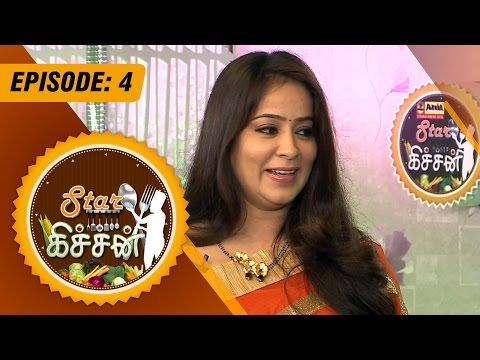 Star Kitchen | (25/06/2015) | Actress Lakshmi