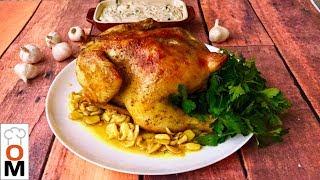 Сочная Курочка на Чесночной Подушке   Нежное мясо и много чеснока:)   Garlic-Roasted Chicken Recipe