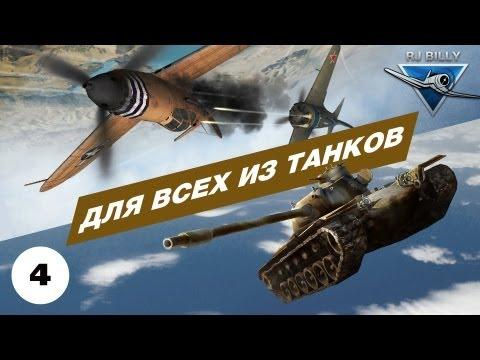 Коротич пилотаж свечка-бочка - YouTube