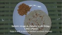 Ceylon Rotti (Roti) - சிலோன் ரொட்டி