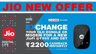 Reliance Jio Offering Cashback of Rs 2200 as JioFi Exchange Offer 2018