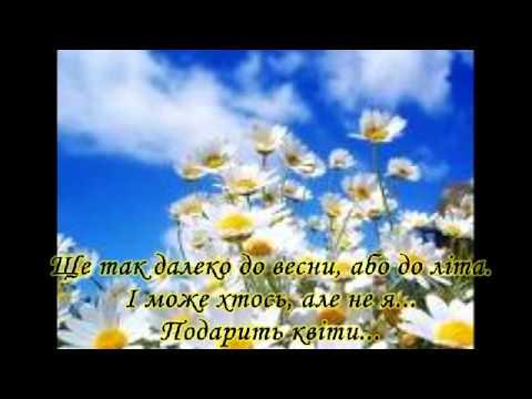 Клип Tik - Апрель