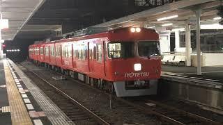 伊予鉄道3000系 3308F 高浜行き 松山市発車