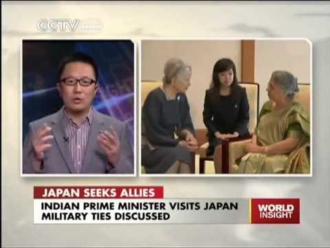 India, China, Japan - New Partners or Old Disputes (2013)