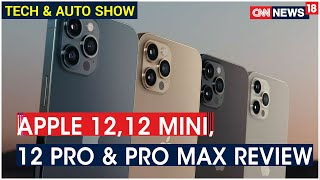 Apple Launches iPhone 12, 12 Mini, 12 Pro & Pro Max; Test Drive Review Of BMW 2 Series Gran Coupe