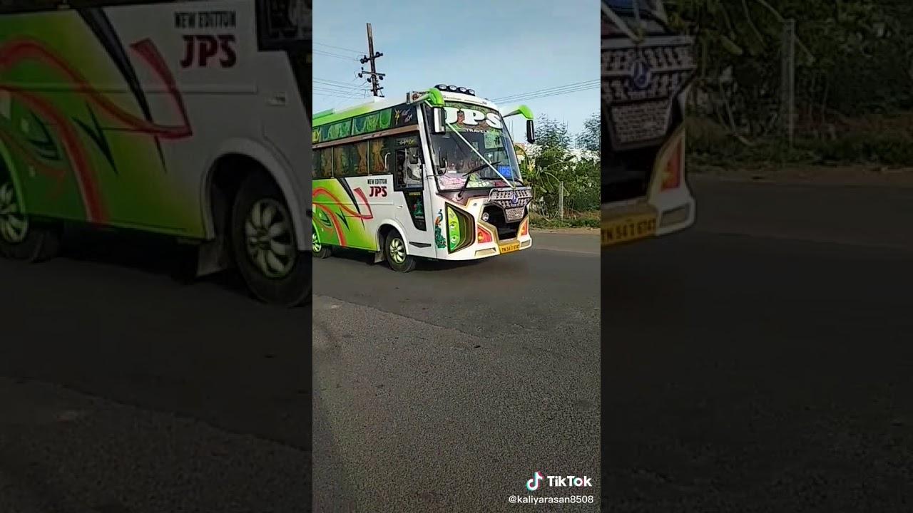 Joy Coach 2020 Jps Youtube