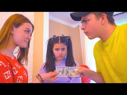 ПОСПОРИЛИ НА $100 БАКСОВ!!! С КЕМ ПОЦЕЛУЕТСЯ ДАША?