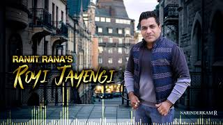 Royi Jayengi - Ranjit Rana Heart Touching Punjabi Sad Song | Dil Di Gal