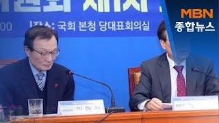민주, 이낙연·김두관·…