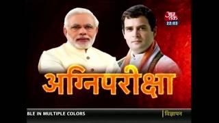 कर्नाटक में बीजेपी-कांग्रेस की अग्निपरीक्षा | दस्तक