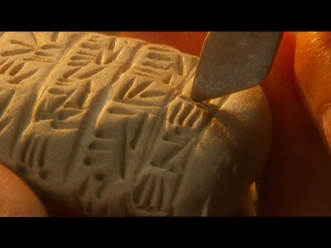 Ancient Writing | Priceless artifacts | Modern technology
