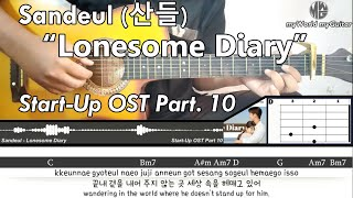 Download Sandeul (산들) LONESOME DIARY (어른 일기) Guitar Cover | Chord | Lyric | (스타트업 OST) Start Up OST Part. 10