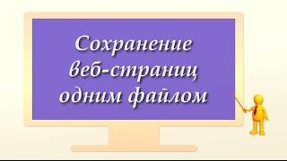 видео Что делать, если CorelDRAW не сохраняет файлы