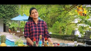 Hiru TV Anyone Can Cook | EP 210 | 2020- 03- 15 Thumbnail