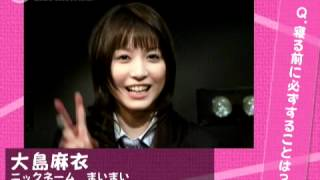 Interview 中西里菜、大島麻衣、成田梨紗 October 2006 成田梨紗 検索動画 15