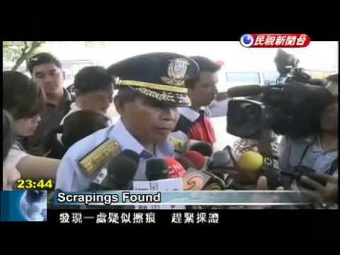 Philippine investigators examine scrapings on Taiwanese fishing boat