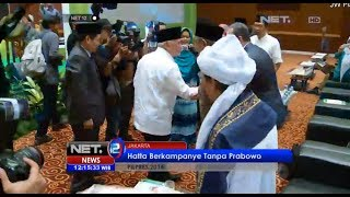NET12 - Hatta Rajasa Mulai Kampanye Pada Momen Silaturahmi Nasional Ormas Islam