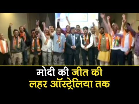 Modi wins, Indian community celebrates in Australia | Lok Sabha Election Results 2019