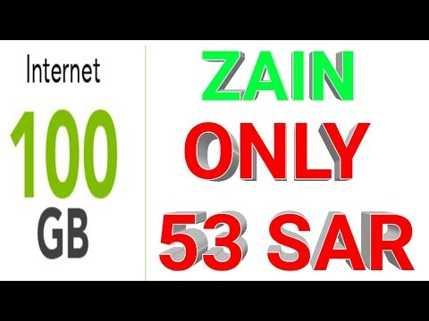 ZAIN NEW OFFER! || 100 GB only 53 SAR? For 1 amonth? - Самые