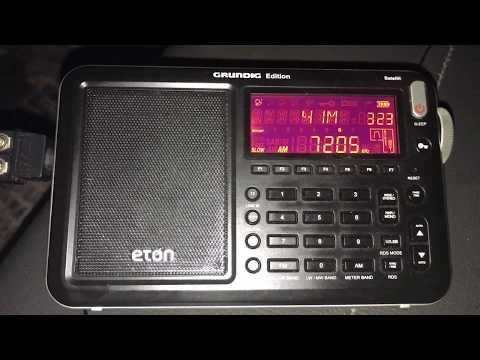 Sudan Radio 7205 kHz, Al Aitahab, Sudan, copied in Rio Capim