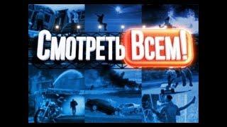 Конец России. План захвата Российской Федерации / Russia is OVER