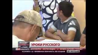 Курсы русского языка в Хабаровске