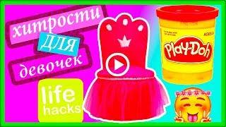 Развивающее видео для детей Рукоделие для малышей, делаем игрушки своими руками