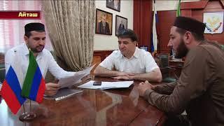 Глава Хасавюртовского района встретился с полпредом Муфтията РД