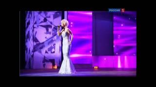 ВАЛЕРИЯ - Жди меня. Концерт Росатом 2011