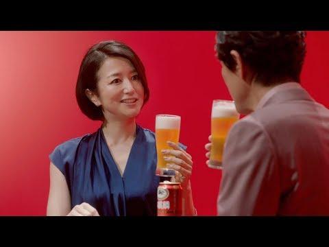 鈴木京香、江口洋介おすすめのビールに驚き キリンビール『本麒麟』新CM「手紙 1億本突破」篇&「鈴木京香」篇